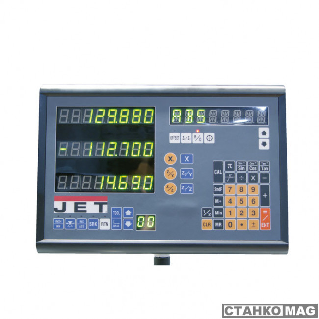 X POS 3 DRO 51000200M в фирменном магазине JET