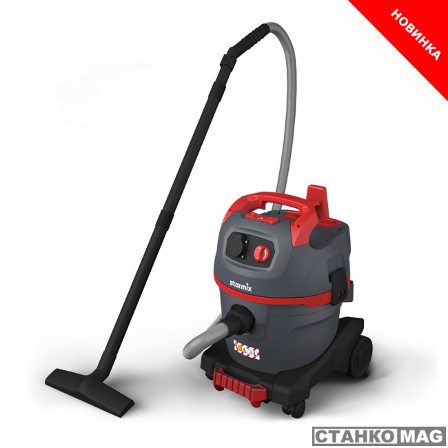 NSG uClean ARDL 1420 EHP 020198 в фирменном магазине Starmix